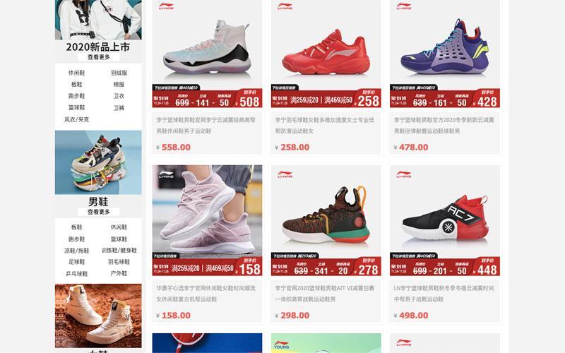 Giày Lining đang có lượng tiêu thụ lớn tại thị trường giày nội địa Trung Quốc